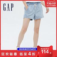 Gap女装纯棉中腰系带水洗牛仔裤682196夏季2021新款宽松休闲短裤