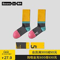 1双Bananain蕉内555C情侣女士袜子运动棉质长筒袜撞色男士中筒袜