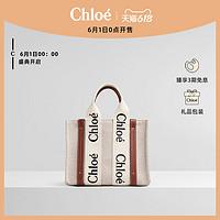 【3期免息】Chloe蔻依21春夏小号Woody帆布拼牛皮托特包
