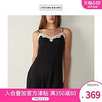 IntimissimiNaturalFeeling竹粘胶纤维罗纹撞色蕾丝衬裙LCD801
