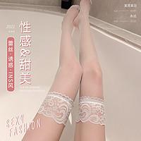 丝袜女黑丝性感蕾丝过膝袜ins风轻薄打底袜子情趣丝袜女士纯色