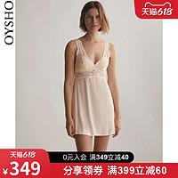 Oysho米白色甜美蕾丝家居吊带睡衣睡裙带胸垫女春夏31932645249