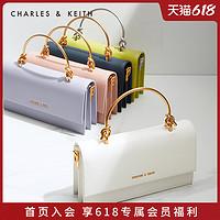【618尖货】CHARLES&KEITH21夏新品CK6-10840314-3果然甜单肩女包