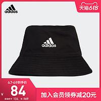 阿迪达斯官网adidas男女训练运动渔夫帽H36810H36811H36812