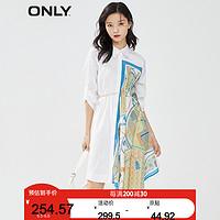 ONLY2021夏季新款印花拼接休闲时尚不对称连衣裙女121207035白色165/84A/M