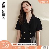 范思蓝恩90148正式场合连衣裙女夏季收腰显瘦职业气质面试西装裙