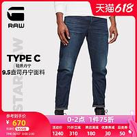 G-STARRAW2020男士轻质丹宁潮流休闲TYPEC弯刀牛仔裤D17295