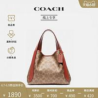【618风尚日】COACH/蔻驰女士经典标志HADLEY21号半月包