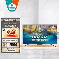 海信55E7G-PRO 55英寸(ULED量子点、120Hz游戏、HDMI2.1)