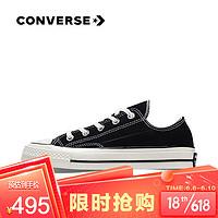 CONVERSE匡威官方 1970s 男女鞋经典低帮复古运动休闲帆布鞋 162058C 162058C/黑色 37/4.5