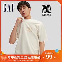 【重磅密织】Gap男装LOGO潮流宽松纯棉短袖T恤757191夏季2021新款
