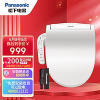 松下(Panasonic)智能马桶盖即热式智能盖板电子坐便盖加热马桶盖子洁身器DL-5209CWS