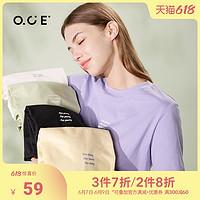 OCE印花t恤女2021夏装新款纯棉短袖女宽松纯色体恤紫色上衣ins潮