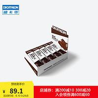 迪卡侬乳清蛋白棒营养代餐饱腹健身男女能量棒零食量贩装CROPR 巧克力(10只/盒) 选择喜爱的口味