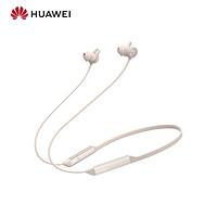 华为 HUAWEI FreeLace Pro 无线耳机/蓝牙耳机/运动耳机/智慧闪连快充/双重降噪耳机 晨曦白