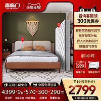 喜临门官方旗舰店现代简约舒适靠包床护脊床垫卧室组合伊薇套餐