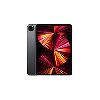2021款iPadPro11英寸【壳膜套餐】WLAN版平板电脑