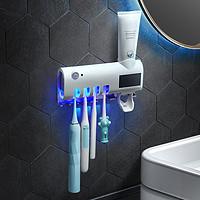 智能牙刷消毒器紫外线杀菌免打孔卫生间壁挂式收纳盒置物架电动式