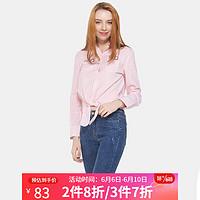 艾格条纹衬衫女长袖春秋新品纯棉上衣z1529粉色40L