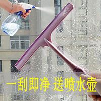 擦玻璃神器窗户器玻璃刷高楼清洁清洗工具家用汽车挡风玻璃刮水板