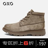 GXG男鞋马丁靴男工装靴高帮鞋2021新款鞋子男潮鞋靴子工装