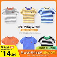 男童条纹短袖T恤夏装夏季童装儿童宝宝1岁3小童半袖婴儿上衣薄款