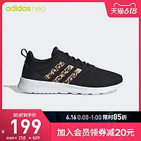 阿迪达斯官网adidasneoQTRACER2.0女子休闲低帮运动鞋FY8247