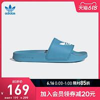 阿迪达斯三叶草ADILETTELITEW男女情侣款运动凉鞋拖鞋FY6542