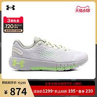安德玛官方UAHOVRMachina2女子运动跑步鞋3025221