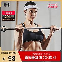 安德玛官方UA女子训练运动内衣-低强度1361033