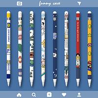 applepencil贴纸一二代笔纸胶带pencil卡通创意彩绘保护膜ipad手写笔贴防滑笔尖套全包ipencil超薄可爱ins风