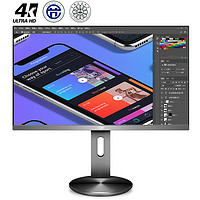 AOC27英寸4K高清IPS广视角微框99%sRGB商用办公节能低蓝光不闪旋转升降PS4液晶显示器U2790PQU