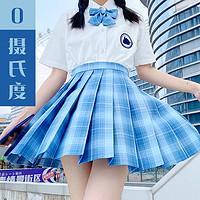 0摄氏度JK制服裙全套正版原创日系格裙学院短裙夏短袖jk套装