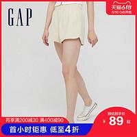 Gap女装纯棉透气运动短裤8450322021夏季新款女士纯色宽松休闲裤