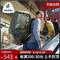多特DEUTERDUFFELPRO大福大容量旅行包运动户外防水多功能背包