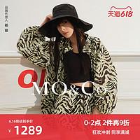 杨幂同款MOCO2021夏季新品运动风虎纹运动冲锋衣外套摩安珂