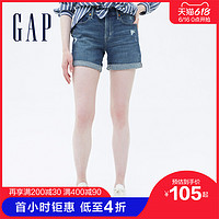 Gap女装中腰时尚破洞牛仔短裤7023462021夏季新款女士卷边直筒裤
