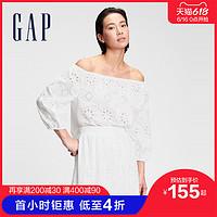 Gap女装甜美松紧一字领镂空上衣682075春夏2021新款泡泡袖衬衫