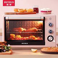 柏翠(petrus)电烤箱家用迷你小型32升上下独立控温多功能热风烤红薯PE3035