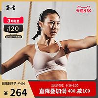 安德玛官方UAInfinity女子夏季训练运动健身内衣高强度1351994