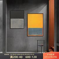 极简挂画马克罗斯科抽象画现代简约玄关过道走廊色块装饰画客厅