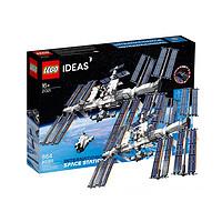 【直营】LEGO乐高21321ideas创意系列国际太空空间站拼装玩具