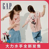 【大力水手联名】Gap男女童纯棉短袖T恤752110夏2021新款童装