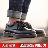 男鞋2021春季新款低帮大头黑色工装马丁鞋男百搭英伦休闲真皮鞋子