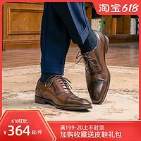 男士商务休闲布洛克雕花英伦正装手工男鞋真皮软底牛津皮鞋婚鞋潮
