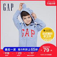 【迪士尼联名】Gap男幼童法式圈织软卫衣468394米奇童装运动开衫