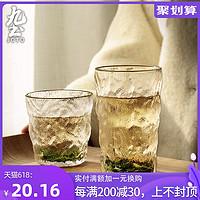 九土日式玻璃杯家用水杯加厚冰川杯威士忌酒杯茶杯果汁牛奶咖啡杯