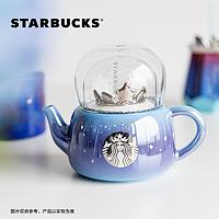 星巴克杯子星空蓝紫渐变款杯壶组可爱创意茶具带手柄杯具套装家用