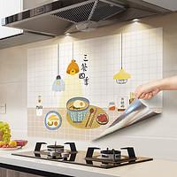 厨房防油贴纸自粘防水防火耐高温加厚灶台墙贴纸墙壁墙面装饰墙纸