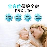 日本VAPE未来驱蚊喷雾防蚊喷雾防蚊虫叮咬驱蚊水驱蚊液孕婴正品R